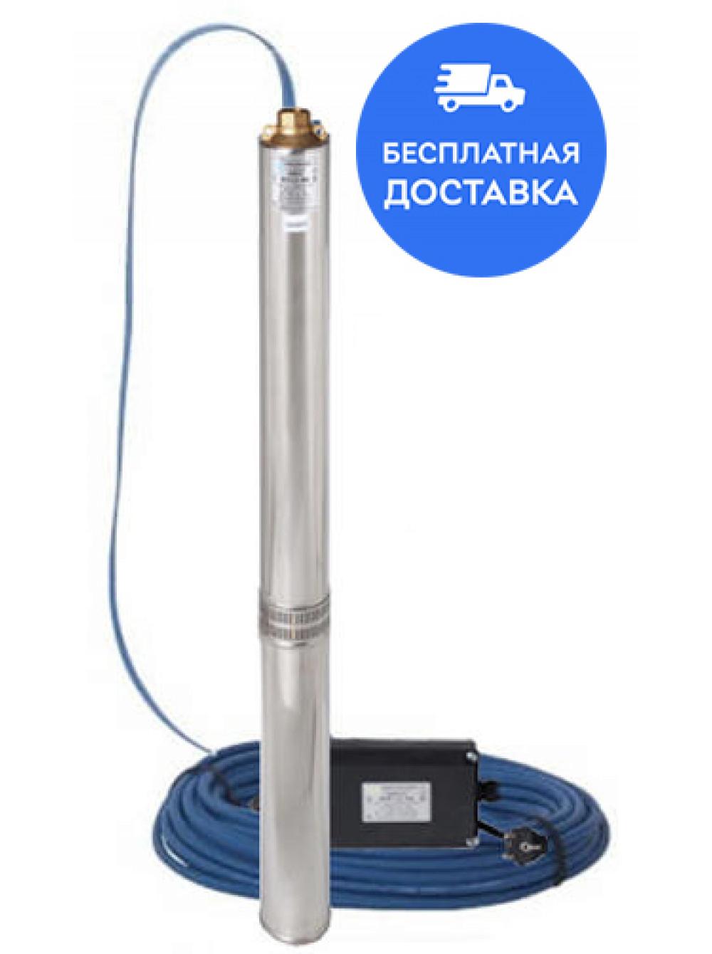 Насос погружной Водолей БЦПЭ 0,3-80У 1m3/h-2m3/h цена
