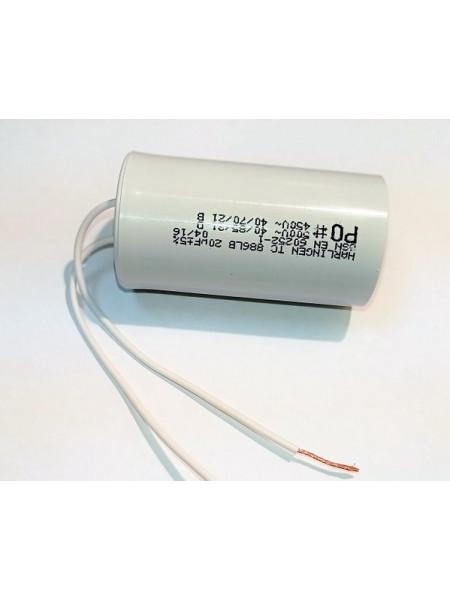Конденсатор пусковой емкостью 32 Мкф для насоса Водолей