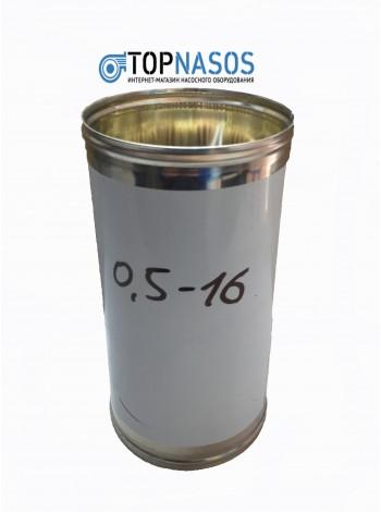 Обмотка статора для насоса Водолей(Харьков) БЦПЭ 0,5-16