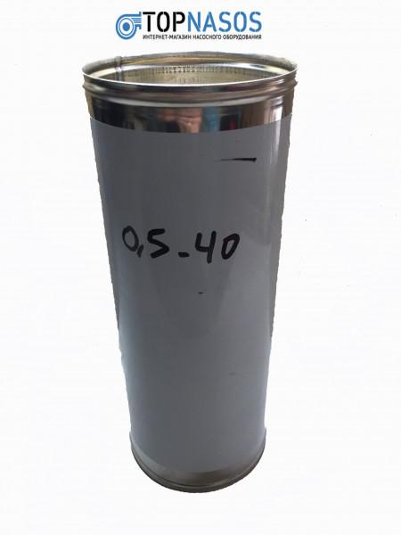 Обмотка статора для насоса Водолей(Харьков) БЦПЭ 0,5-40