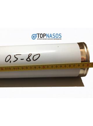 Обмотка статора для насоса Водолей(Харьков) БЦПЭ 0,5-80