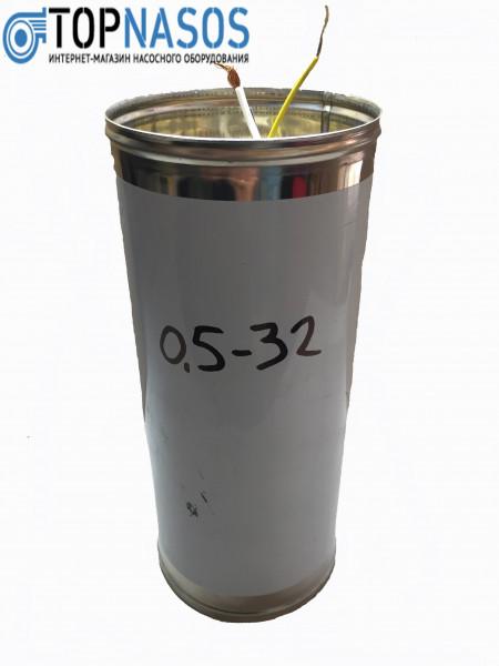 Обмотка статора для насоса Водолей(Харьков) БЦПЭ 0,5-32