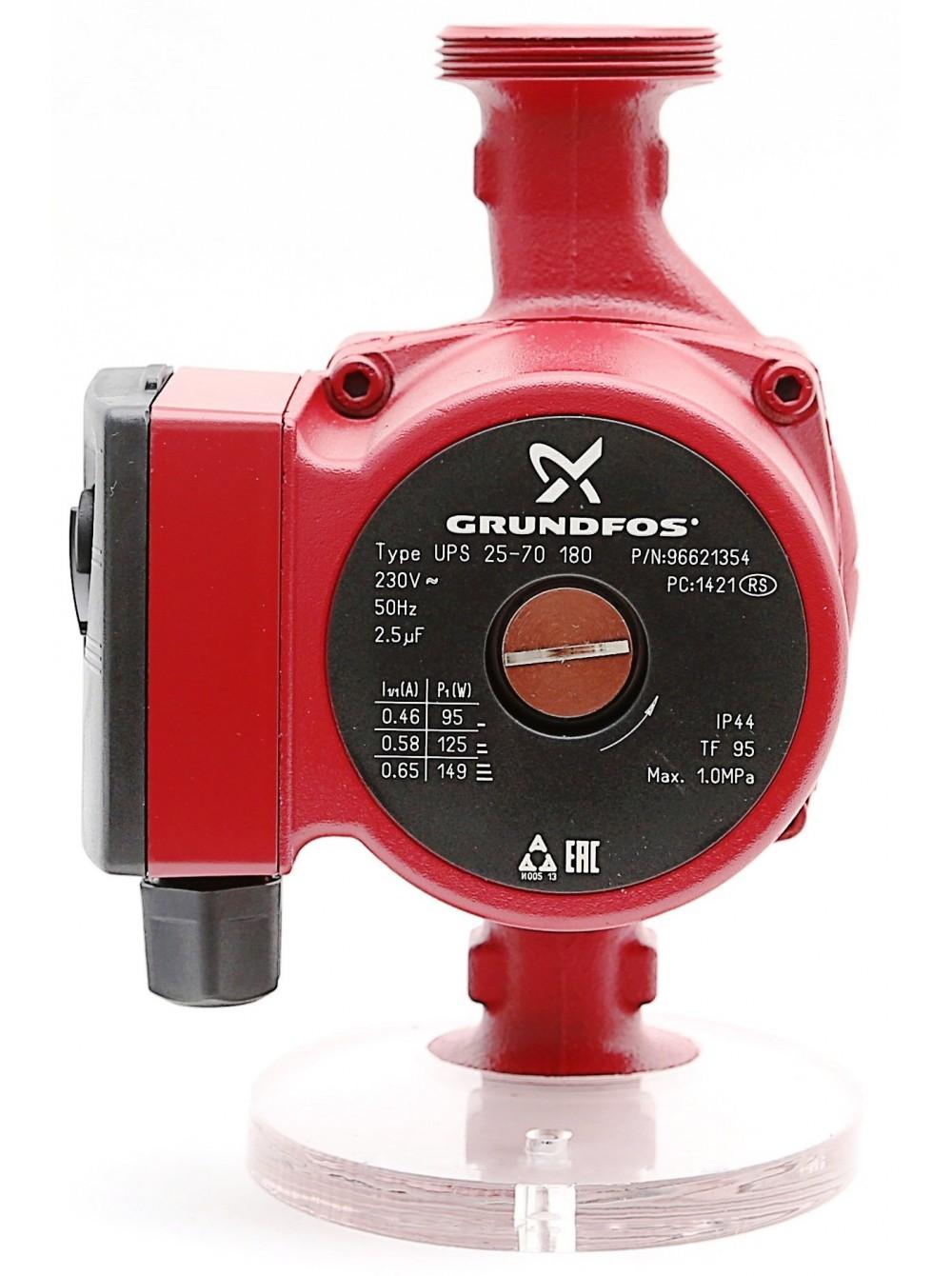 Циркуляционный насос для отопления Grundfos UPS 25/70-180 Оригинал цена