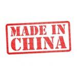 Китайские гидроаккумуляторы
