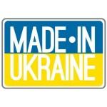 Украинские гидроаккумуляторы для водоснабжения